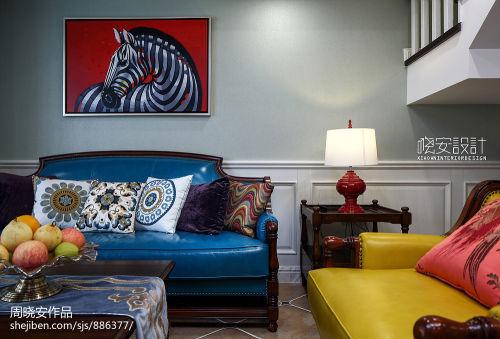 典雅140平美式复式客厅装修图客厅沙发121-150m²复式美式经典家装装修案例效果图
