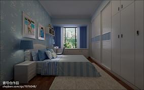 客厅沙发背景照片墙效果图