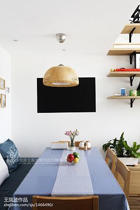 精选面积141平复式餐厅日式欣赏图复式日式家装装修案例效果图
