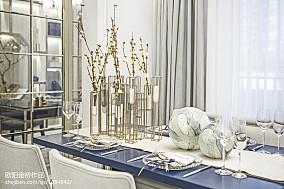 2018精选餐厅欧式装修设计效果图片样板间欧式豪华家装装修案例效果图