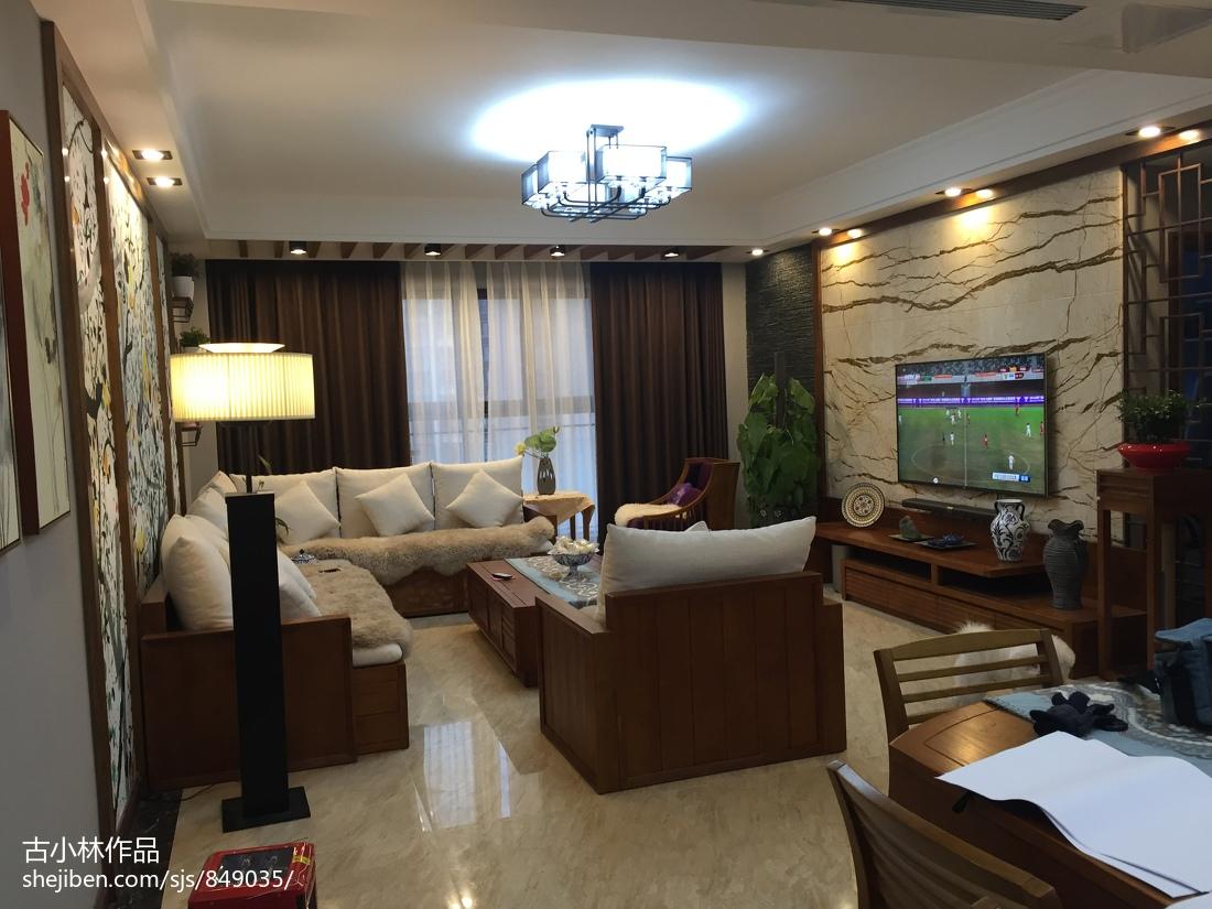 精选94平米三居客厅中式欣赏图片大全三居中式现代家装装修案例效果图
