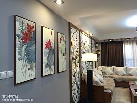 生活挺有味三居中式现代家装装修案例效果图