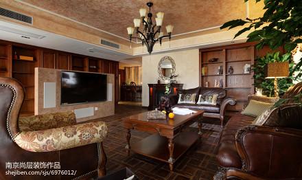精美面积132平别墅客厅美式装修实景图片大全