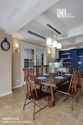 精美面积144平美式四居餐厅装饰图四居及以上美式经典家装装修案例效果图