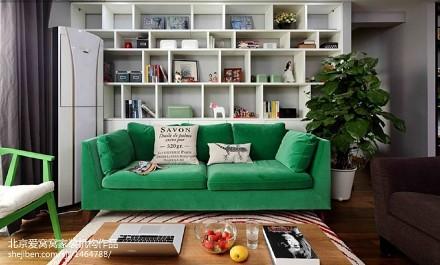 悠雅90平现代二居装修图片客厅