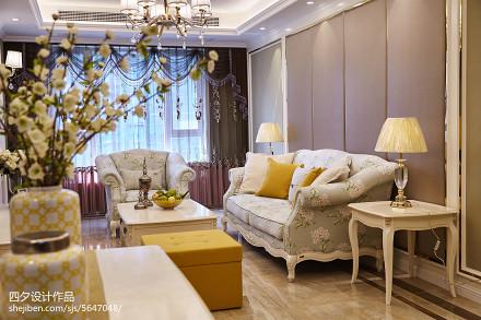 84平米混搭小户型客厅装修设计效果图片