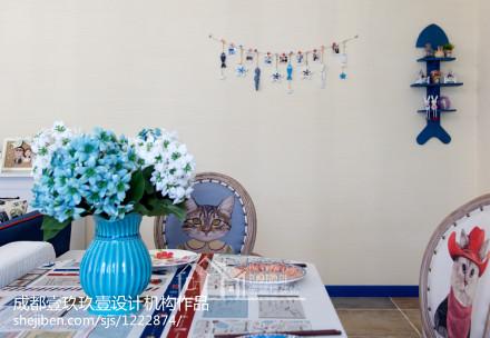 轻奢129平地中海三居餐厅装修装饰图厨房