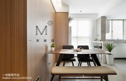 2018二居餐厅现代装修设计效果图