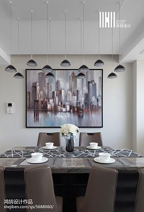 典雅94平现代三居餐厅美图三居现代简约家装装修案例效果图