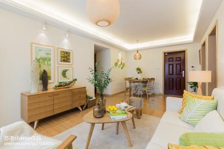 2018精选客厅日式装修效果图片欣赏样板间日式家装装修案例效果图