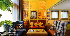 精选客厅混搭装修效果图片客厅1图潮流混搭设计图片赏析