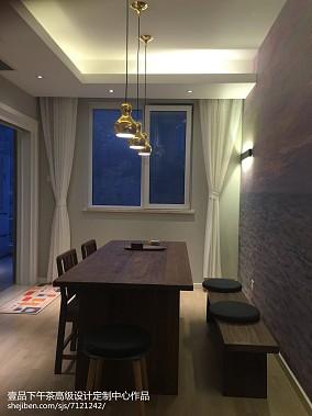 低调两室两厅客厅餐厅图片