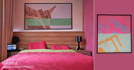 2018面积132平复式卧室现代装修效果图卧室