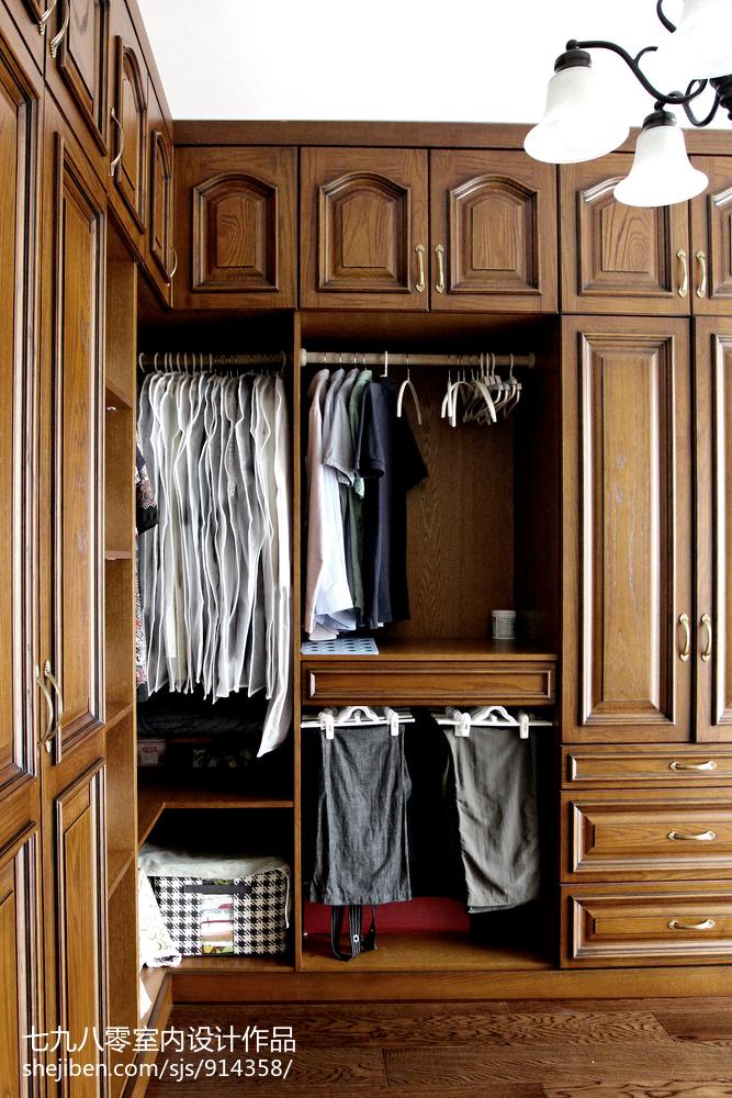 轻奢美式风格衣柜装修功能区美式经典功能区设计图片赏析