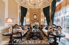奢华欧式风格别墅客厅设计别墅豪宅欧式豪华家装装修案例效果图