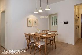 热门面积102平宜家三居餐厅装修设计效果图片大全