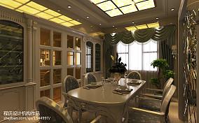 格美北京豪宅别墅图片