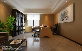 现代公司会议室设计室内装修效果图