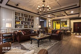 美式风格四居室客厅设计