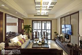 2018精选面积108平中式三居客厅设计效果图三居中式现代家装装修案例效果图