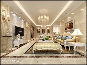 悠雅133平欧式三居客厅美图
