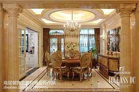 热门128平米新古典别墅餐厅装修设计效果图片家装装修案例效果图