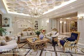 精美面积125平别墅客厅新古典装修实景图家装装修案例效果图
