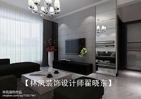 2018精选87平米二居中式设计效果图