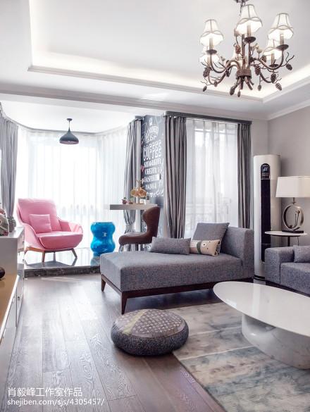 浪漫现代风格休闲区装修二居现代简约家装装修案例效果图