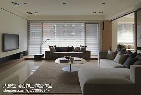 110平米简约别墅客厅装修实景图