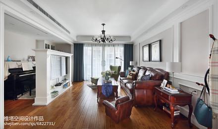精选面积94平美式三居客厅装修图客厅