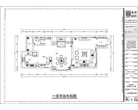 雅致小别墅楼梯在客厅图片