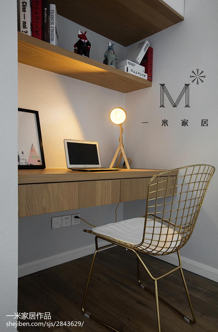 北欧风格三居室书房设计北欧极简设计图片赏析