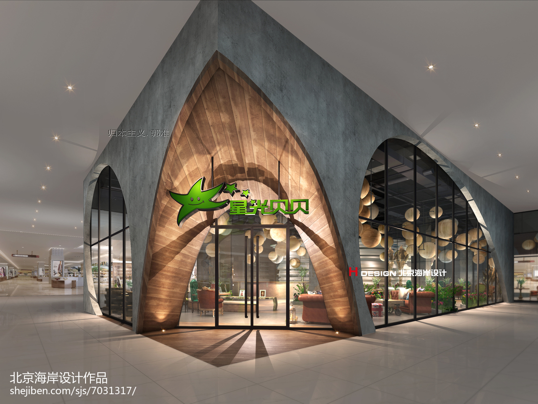 酒店餐厅吊顶设计图片赏析