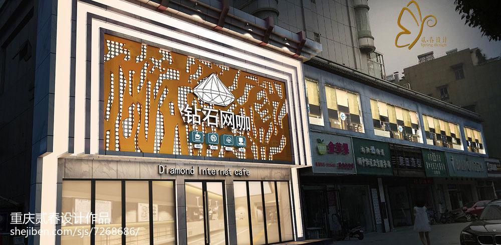 火锅店吊顶装修设计图设计图片赏析