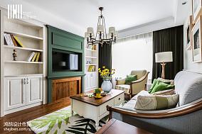 2018精选面积91平美式三居客厅装饰图片大全三居美式经典家装装修案例效果图