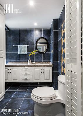 美式风格家居卫浴效果图三居美式经典家装装修案例效果图