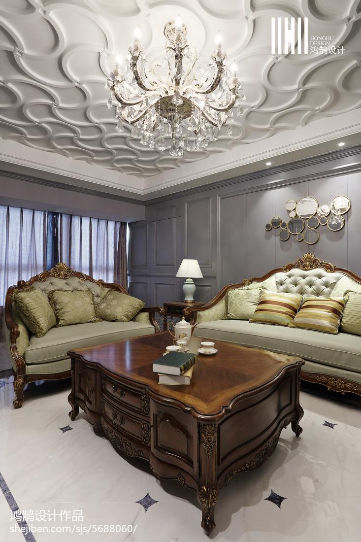 热门99平米三居客厅美式装修设计效果图片客厅