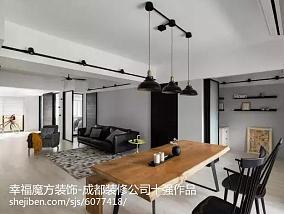 北欧风格三居室设计图片欣赏