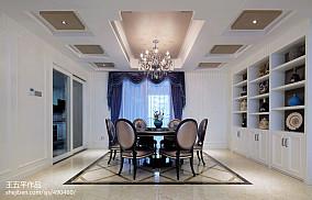 热门129平米新古典别墅餐厅装修欣赏图片