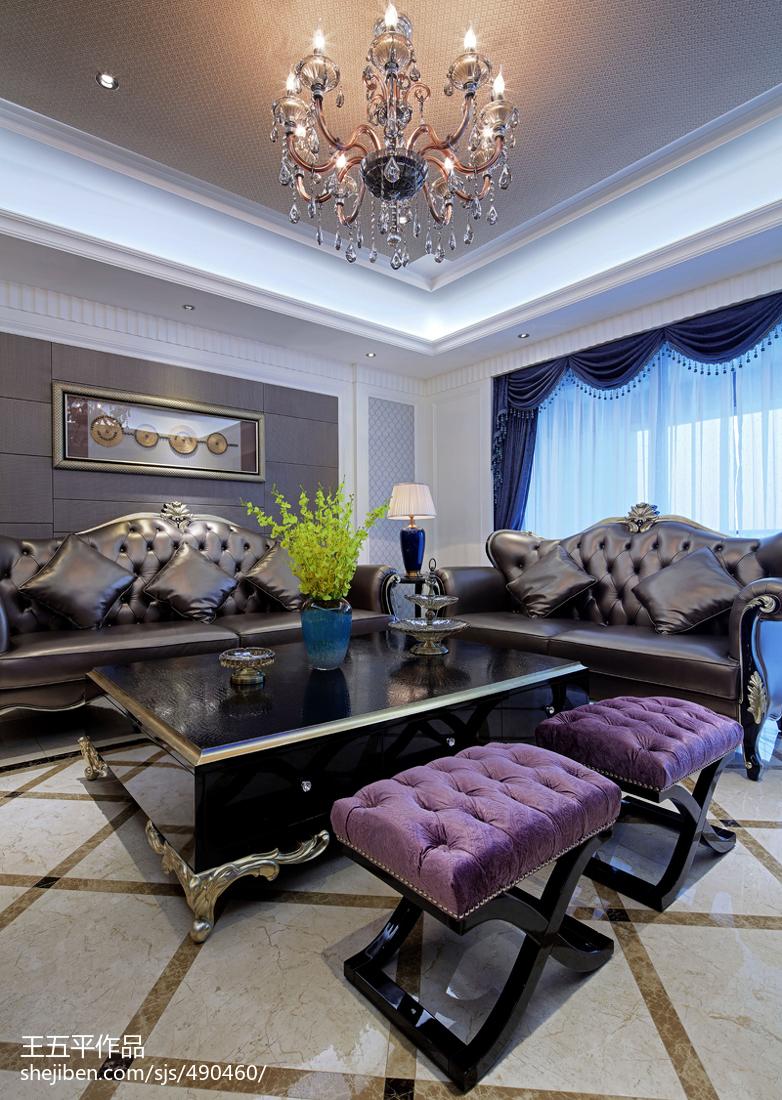 144平米新古典别墅客厅装修欣赏图客厅美式经典客厅设计图片赏析