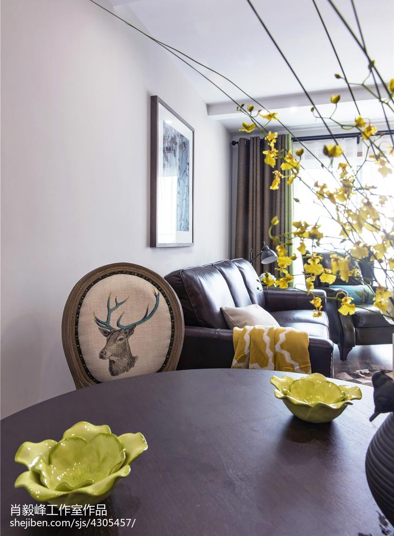 簡約美式經典格局改造肖毅峰實景作品客廳美式經典客廳設計圖片賞析
