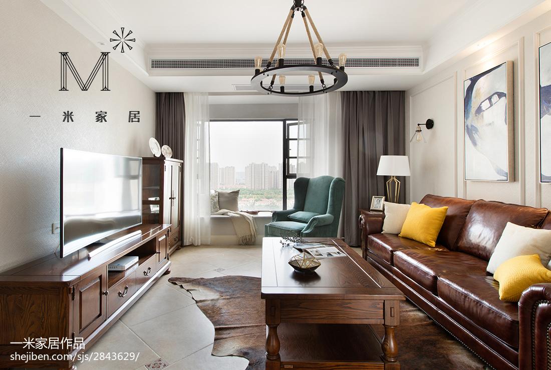 精致125平美式二居客厅美图二居美式经典家装装修案例效果图