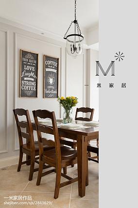 精选美式二居餐厅装修图二居美式经典家装装修案例效果图