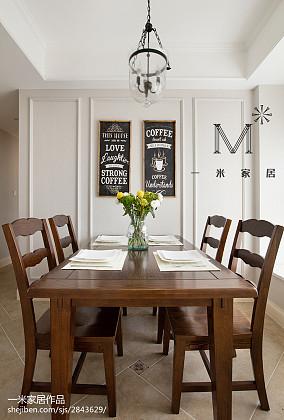 大气61平美式二居餐厅装修案例二居美式经典家装装修案例效果图