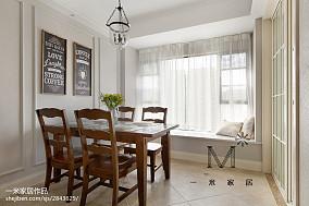 平方二居餐厅美式效果图二居美式经典家装装修案例效果图