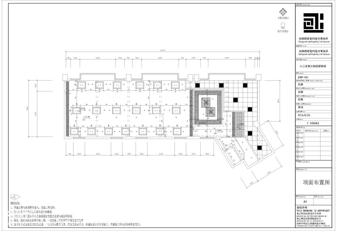 国外幼儿园室内设计设计图片赏析