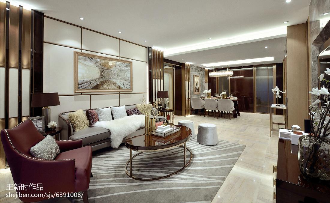 2018大小134平别墅客厅混搭装修设计效果图片客厅潮流混搭客厅设计图片赏析