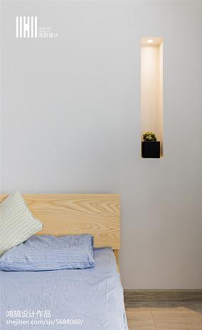 明亮128平简欧三居卧室装饰美图三居北欧极简家装装修案例效果图