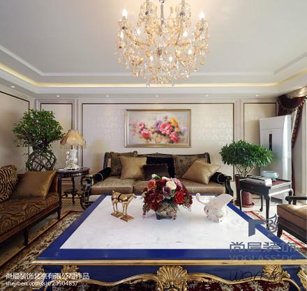 2018精选面积135平新古典四居客厅装修实景图片大全四居及以上美式经典家装装修案例效果图
